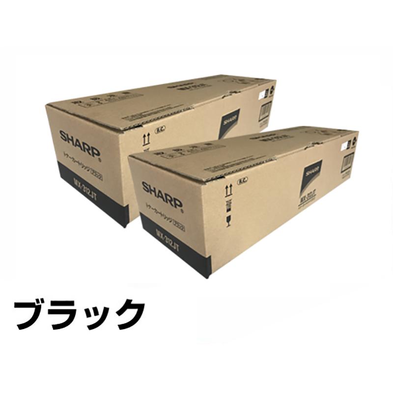 MX312 トナー シャープ MX312JT MX-M310 MX-M314 MX-M354 2本 純正