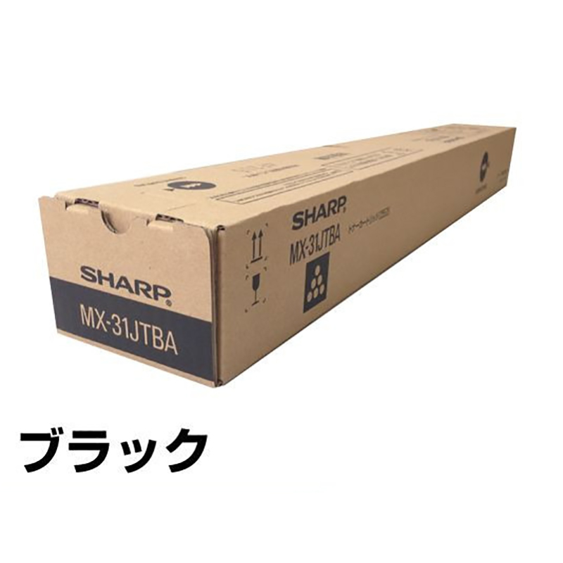 MX31 トナー シャープ MX31JTBA MX3100 MX2600 黒 ブラック 純正