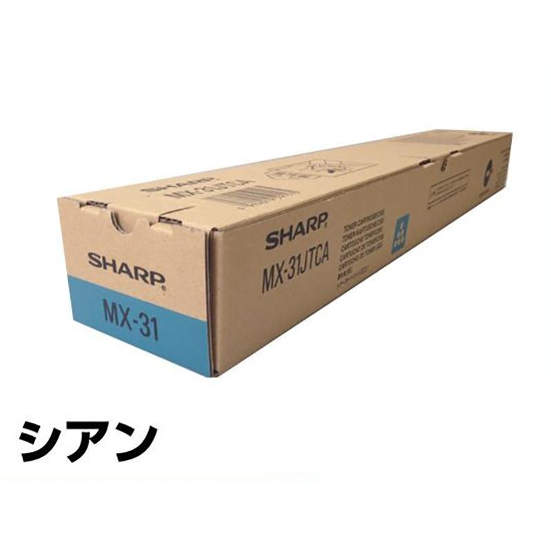 MX31 トナー シャープ MX31JTCA MX3100 MX2600 青 シアン 純正