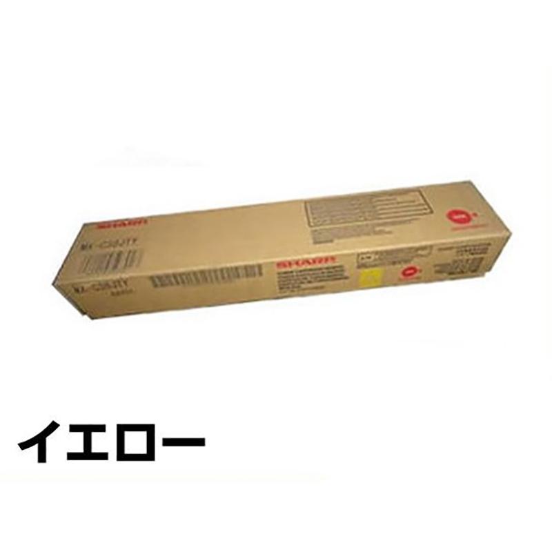 MXC38 トナー シャープ MXC380 MXC381 MXC382 MXC310 MXC312 黄 イエロー 純正