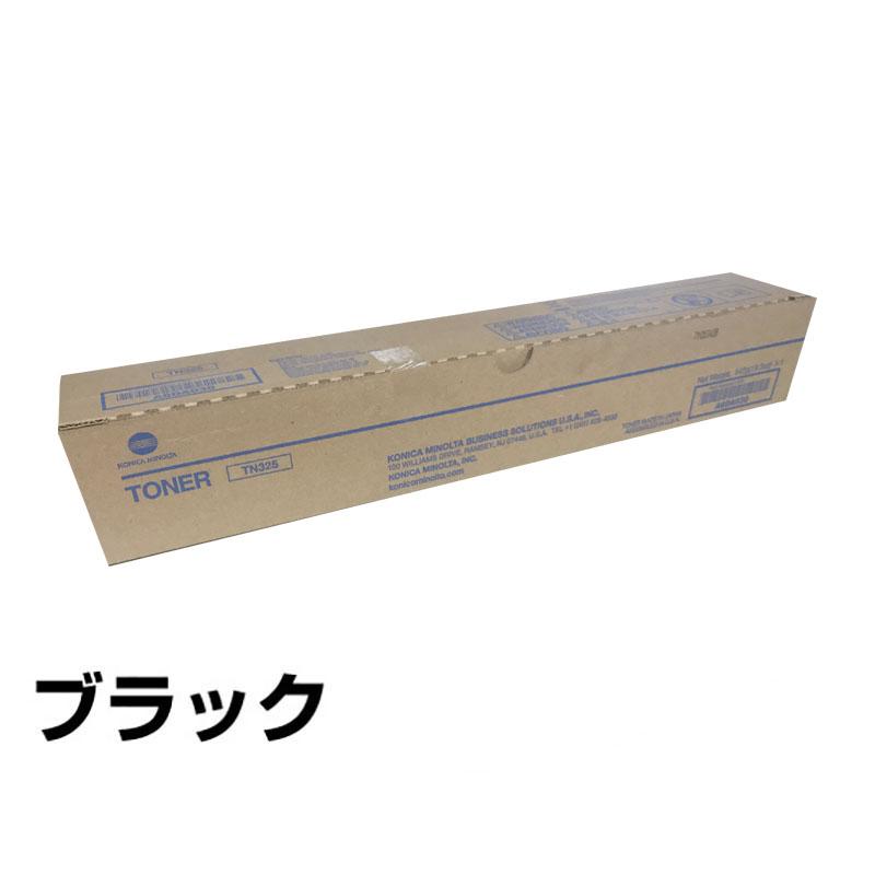 TN325 トナー コニカミノルタ Bizhub 308 368 輸入純正