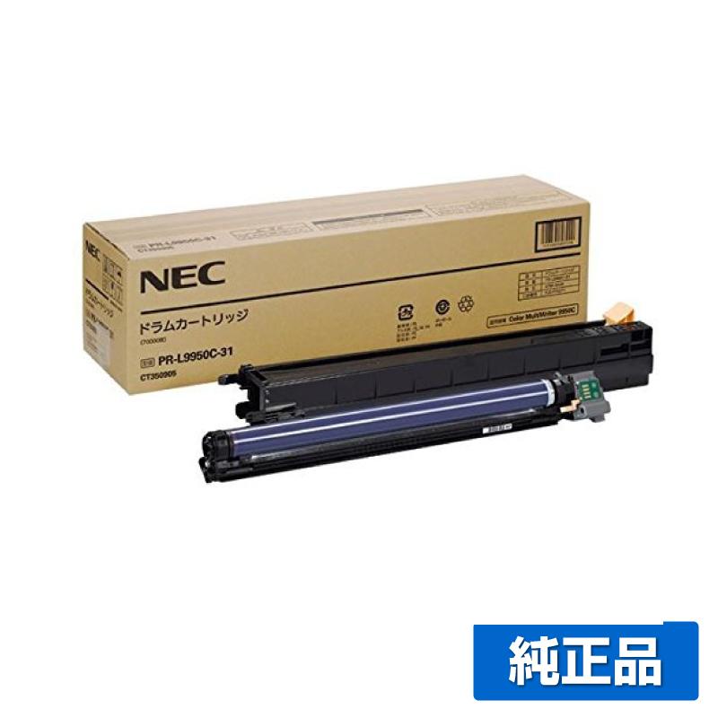 沖縄県配送不可 PR-L9950C-31 買収 ドラムカートリッジ お中元 NEC 純正 ポイント10倍 PR-L9950C