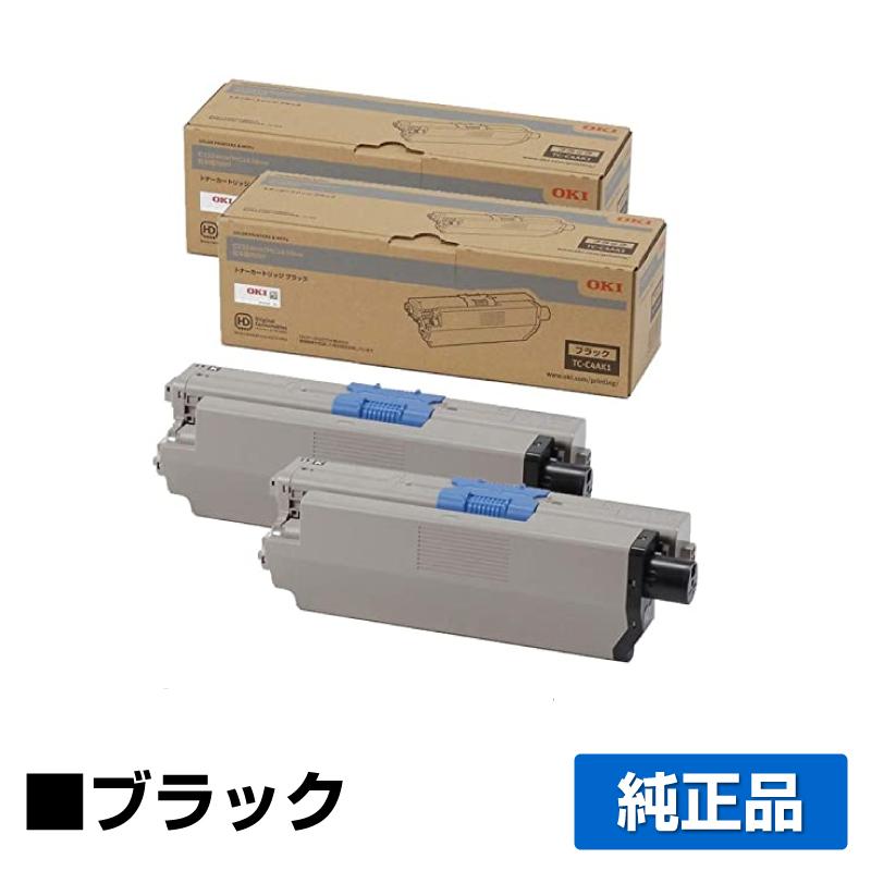 沖縄県配送不可 TC-C4AK1 使い勝手の良い トナー OKI MC363dnw C332dnw 黒 ブラック 沖データ TC-C4AK1トナーカートリッジ 2本 純正 低価格 ポイント3倍 用トナー 黒2本