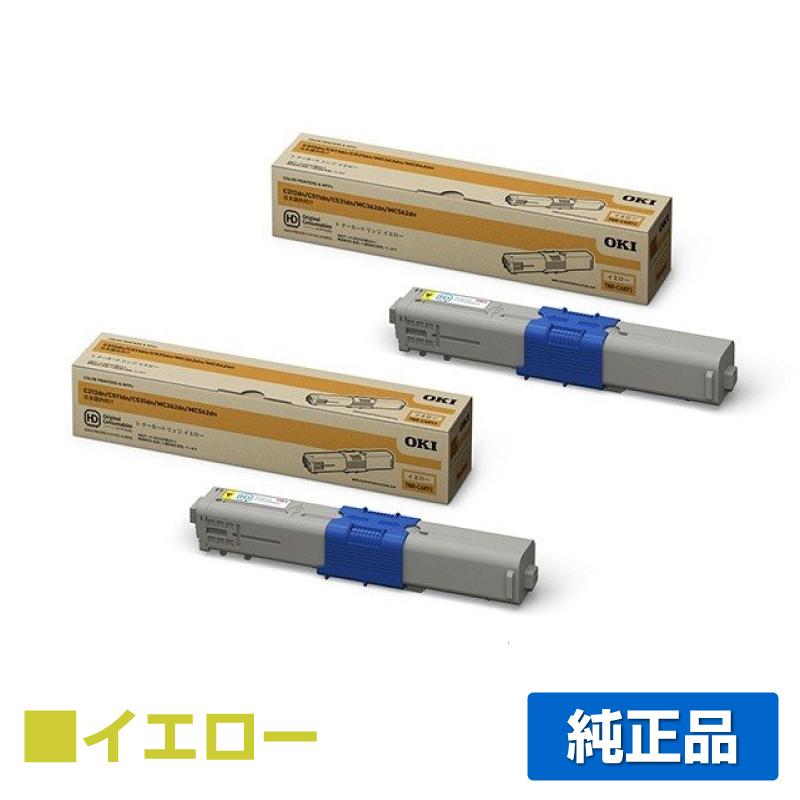 TNR-C4KY1 トナー OKI MC362 C312 TNR-C4KY1 トナー 2本 黄 イエロー 純正:純正トナーのお店トナー屋サンコー