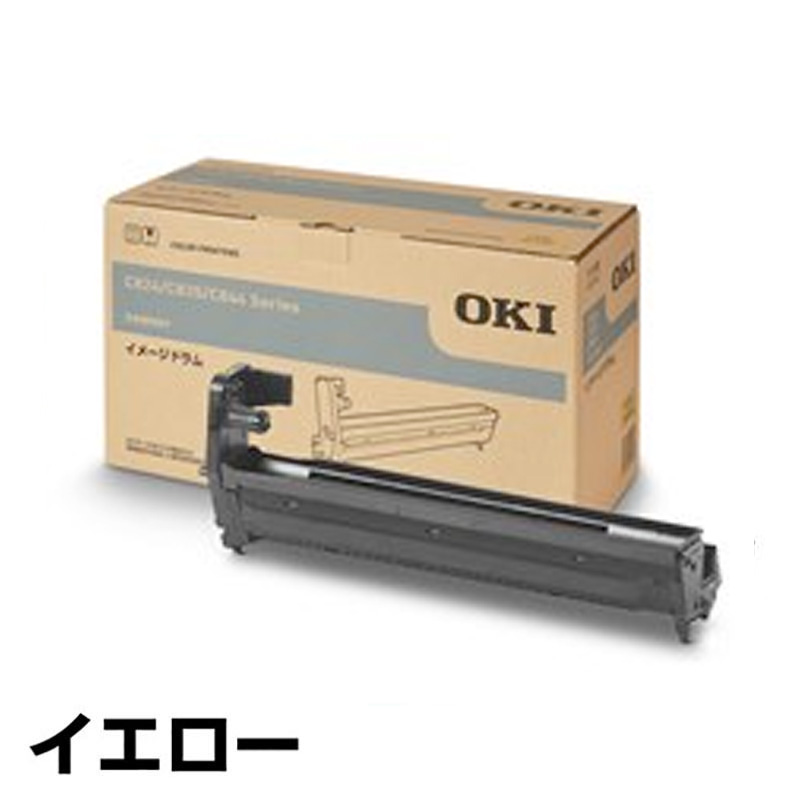 SP トナー C840 リコー SP C840 IPSiO SPC840 SPC841 4色 黒大容量 純正