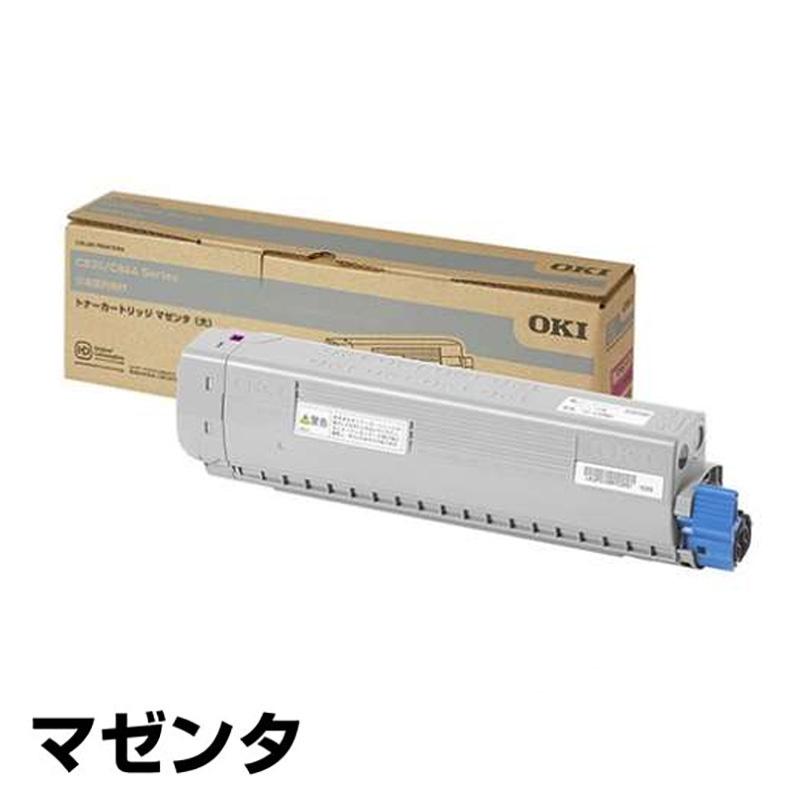 MP C3000 ドラムユニット リコー imagio MP C2500 C3000 黒 汎用 【リターン品】