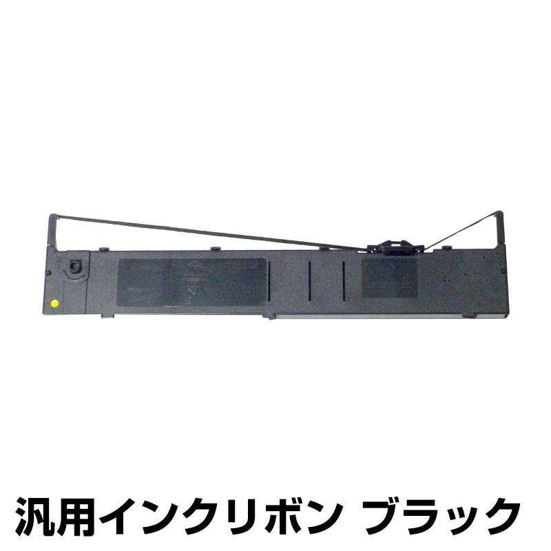 エプソン VP-1900 VP1800 リボン カートリッジ VP1800RC ブラック VP1900 6本 黒 ブラック 汎用 VP1900 VP1800, コスメコレクション:cf25d5e3 --- data.gd.no