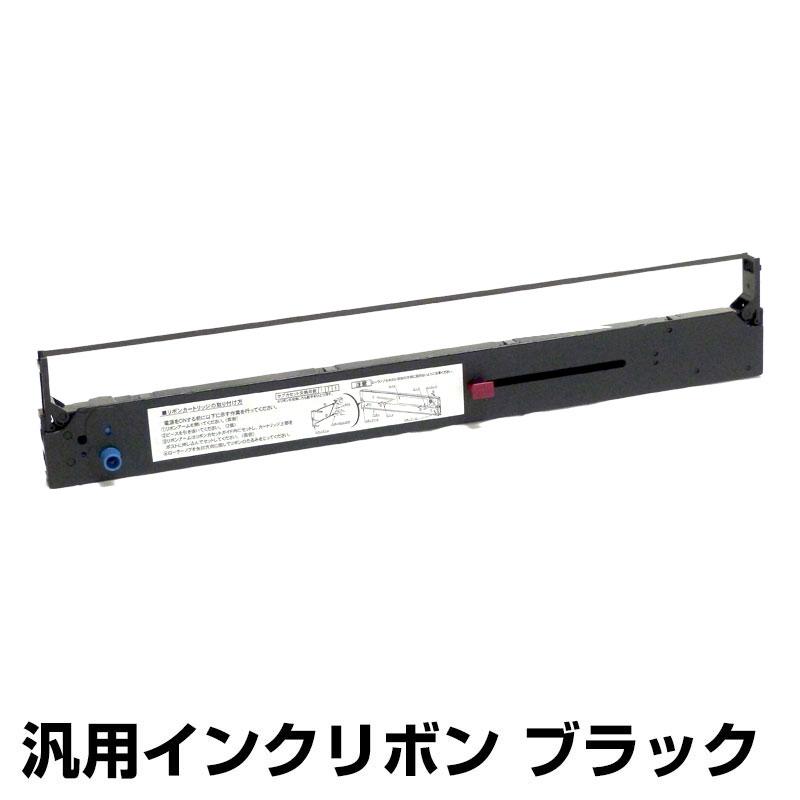 OKI RBN-00-007 リボン カートリッジ MICROLINE 8480 6本 黒 ブラック 汎用