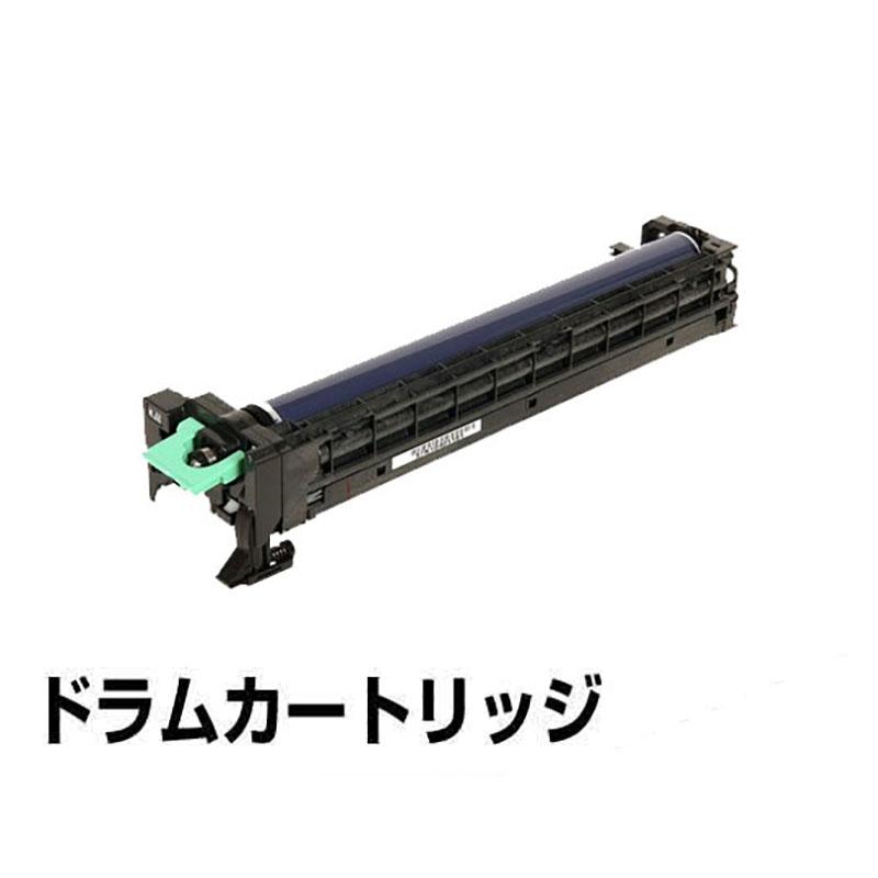 MP C3301 ドラムユニット リコー imagio MP C2801 C3301 赤 純正