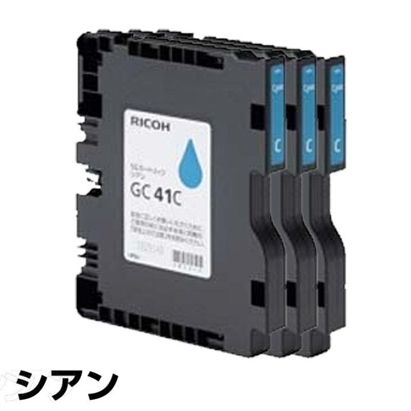 GC41CH GX カートリッジ リコー IPSiO SG7100 3本 Lサイズ 青 シアン 純正インク
