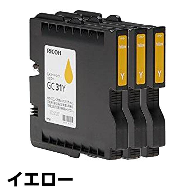 GC31YH GX カートリッジ リコー IPSiO GX SG5100 3本 Lサイズ 黄 イエロー 純正インク