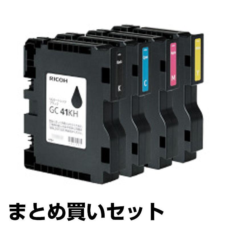 GC41 GX カートリッジ リコー IPSiO SG7100 4色 Lサイズ 純正インク