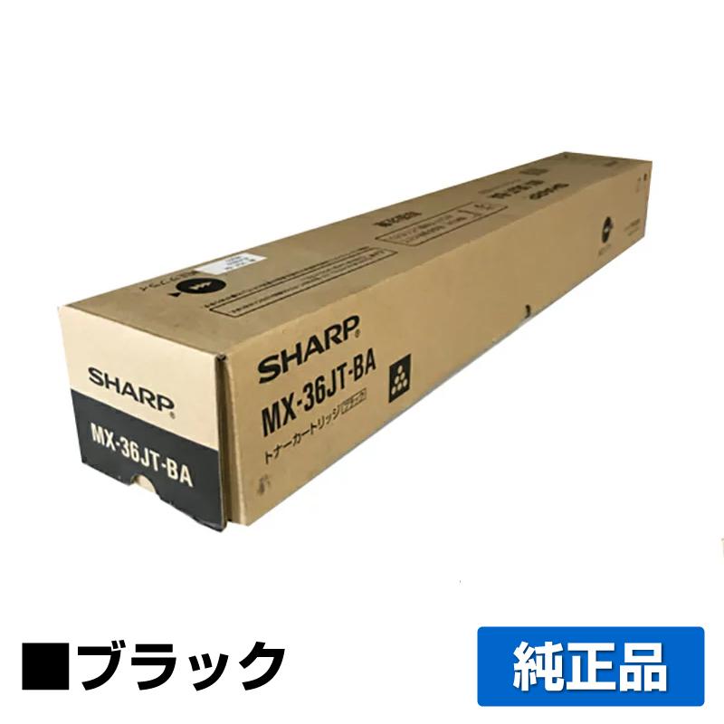沖縄県配送不可 MX36 トナー シャープ MX36JTBA MX3610 メイルオーダー 黒 ポイント10倍 純正 ランキング総合1位  ブラック MX3640