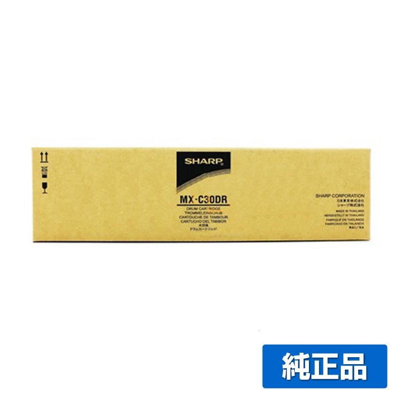 公式 沖縄県配送不可 シャープ SHARP MXC30DRドラムユニット 各色共通 純正 ポイント3倍 選択 MXC30DR MX-C302W 用ドラムカートリッジ MX-C300W