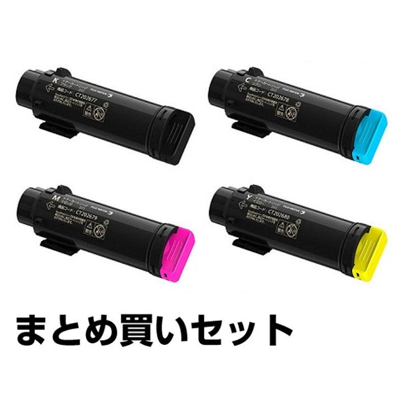 F26 ブラウン インク デュプロ DP-F850 DP-F650 DP-F550 6本 汎用