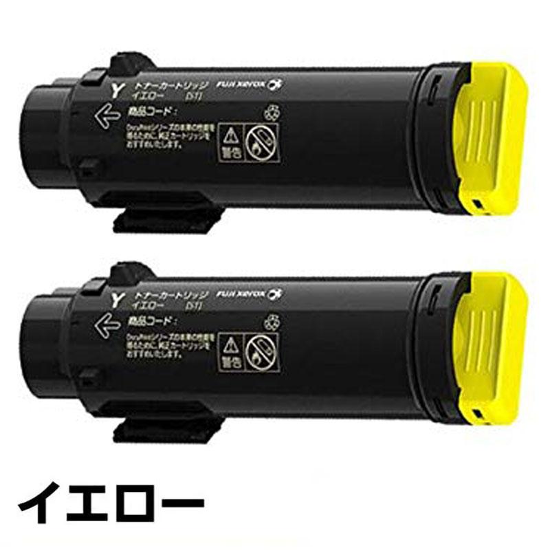 TN-493 トナー ブラザー TN493Y MFC-L9570 8610 HL-L9310 8360 黄 イエロー 純正