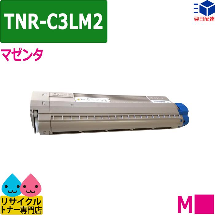 送料無料 平日14時まで当日発送 1年W保証 ISO取得 正規品スーパーSALE×店内全品キャンペーン STMC認証の国内工場から直送 三■ TNR-C3LM2 赤 リサイクルトナー C811dn C811dn-T series 保障 MC883dnwv C841dn OKI対応 COREFIDO MC863dnwv MC883dnw MC843dnw MC863dnw MC843dnwv