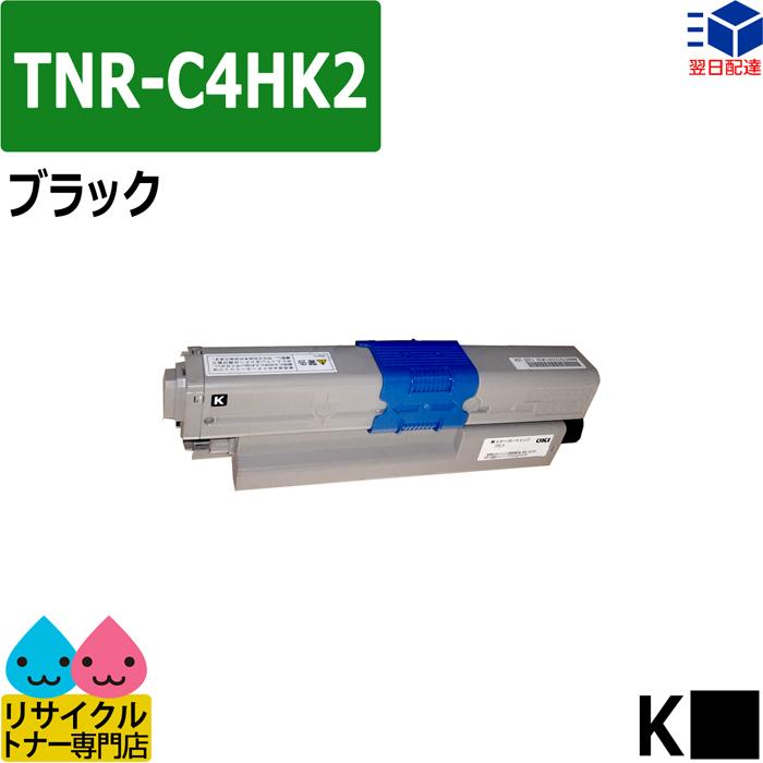 送料無料 平日14時まで当日発送 1年W保証 ISO取得 STMC認証の国内工場から直送 低価格 三■ TNR-C4HK2 ブラック C530dn 本日限定 series C510dn OKI対応 COREFIDO 大容量 MC561dn リサイクルトナー
