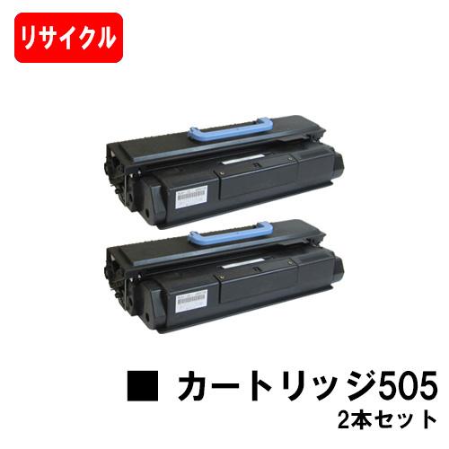 CANON(キャノン) トナーカートリッジ505(CRG-505) お買い得2本セット【リサイクルトナー】【即日出荷】【送料無料】【MF7110/MF7140/MF7210/MF7240/MF7330MF7350N/MF7450N/MF7430/MF7455N】※ご注文前に在庫確認をお願いします