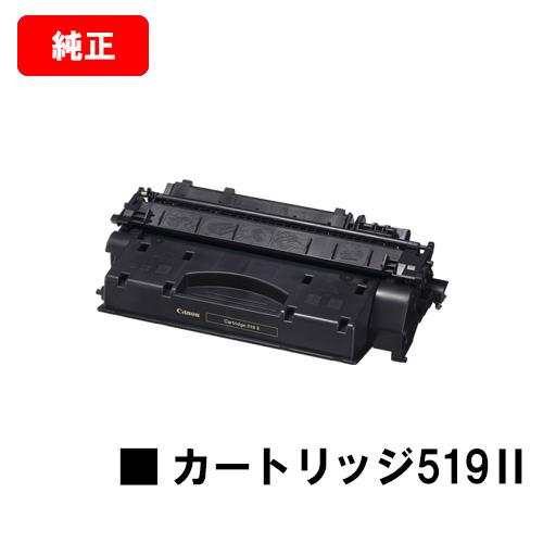 CANON(キャノン) 大容量トナーカートリッジ519II(CRG-519II) 【3480B004】【純正品】【翌営業日出荷】【送料無料】【LBP6600/LBP6340/LBP6330/LBP6300LBP252/LBP251】【SALE】