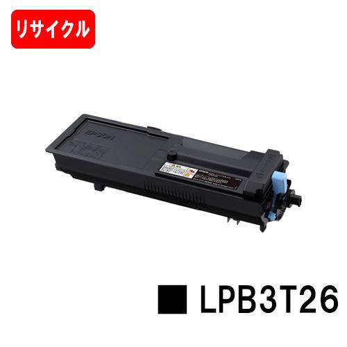 リサイクルトナー 送料無料 安心の無期限保証 新着 即日出荷 国内メーカー高品質再生品 領収書発行OK EPSON エプソン SALE ご予約品 LP-S4250PS LP-S3550Z LPB3T26 LP-S4250 ETカートリッジ LP-S3550PS LP-S3550