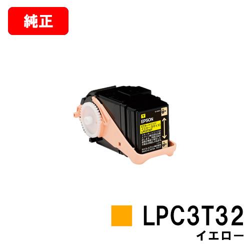 EPSON(エプソン) ETカートリッジLPC3T32Yイエロー(Sサイズ)【純正品】【翌営業日出荷】【送料無料】【LP-S7160】【SALE】