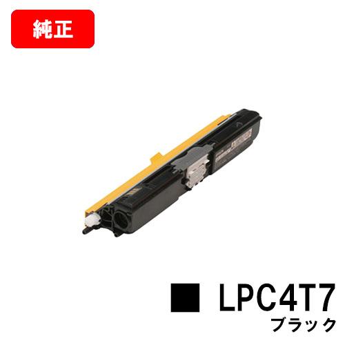 EPSON(エプソン) ETカートリッジLPC4T7Kブラック(Mサイズ)【純正品】【翌営業日出荷】【送料無料】【LP-S510/LP-S510C8】【SALE】