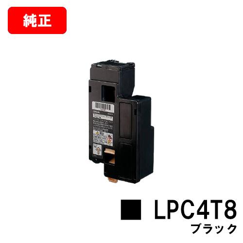 EPSON(エプソン) ETカートリッジLPC4T8K ブラック【純正品】【翌営業日出荷】【送料無料】【LP-M620/LP-S520/LP-S620】