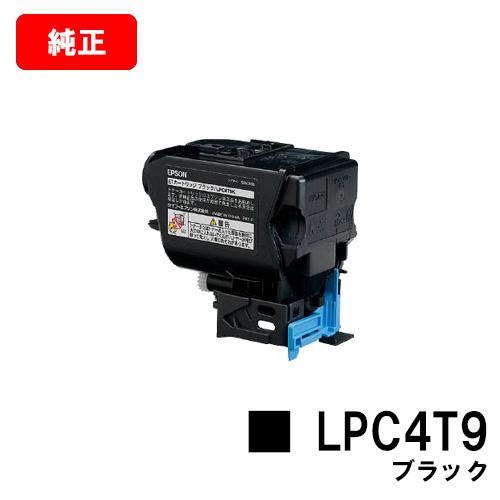 EPSON(エプソン) ETカートリッジLPC4T9K ブラック【純正品】【翌営業日出荷】【送料無料】【LP-M720F/LP-S820】