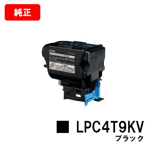 EPSON(エプソン) 環境推進トナーLPC4T9KV ブラック【純正品】【翌営業日出荷】【送料無料】【LP-M720F/LP-S820】【SALE】