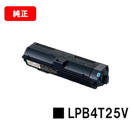 EPSON(エプソン) 環境推進トナー LPB4T25V【純正品】【翌営業日出荷】【送料無料】【LP-S280DN】【SALE】