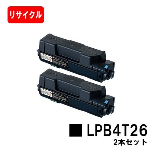 EPSON(エプソン) ETカートリッジ LPB4T26お買い得2本セット【リサイクルトナー】【即日出荷】【送料無料】【LP-S380DN】※ご注文前に在庫の確認をお願いします【SALE】