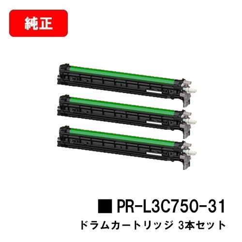 メーカー純正品 送料無料 1年安心保証 2~3営業日内出荷 領収書発行OK NEC ドラムカートリッジ 純正品 3C750 永遠の定番モデル 公式 3C730 PR-L3C750-31お買い得3本セット Color SALE MultiWriter