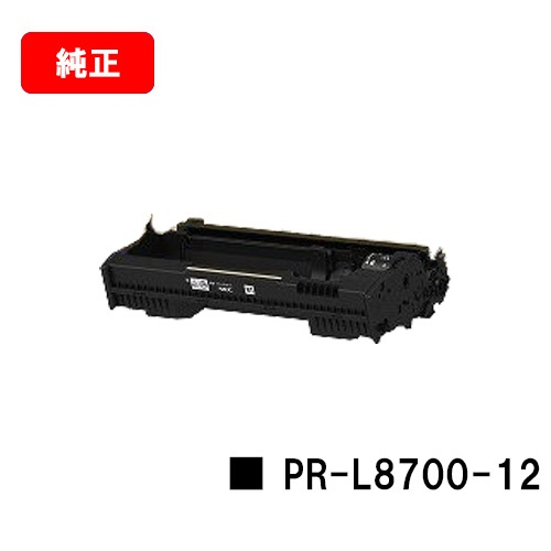 NEC トナーカートリッジ PR-L8700-31【純正品】【2~3営業日内出荷】【送料無料】【MultiWriter 8800/MultiWriter 8700】【SALE】