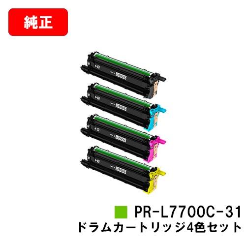 NEC Color MultiWriter 7700C用ドラムカートリッジ PR-L7700C-31お買い得4色セット【純正品】【2~3営業日内出荷】【送料無料】【ポイント10倍】【SALE】