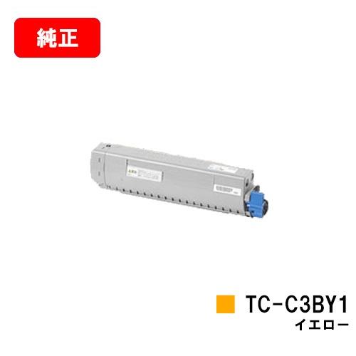 OKI C844dnw/C835dnwt/C835dnw/C824dn用トナーカートリッジ TC-C3BY1 イエロー【純正品】【翌営業日出荷】【送料無料】