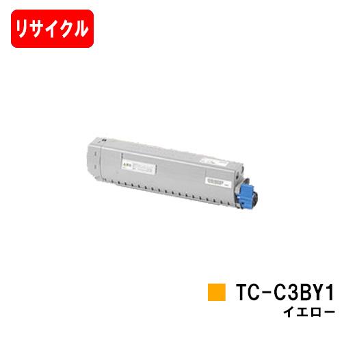 OKI対応 C844dnw/C835dnwt/C835dnw/C824dn用トナーカートリッジ TC-C3BY1 イエロー【リサイクルトナー】【即日出荷】【送料無料】ご注文前に在庫の確認をお願いします【SALE】