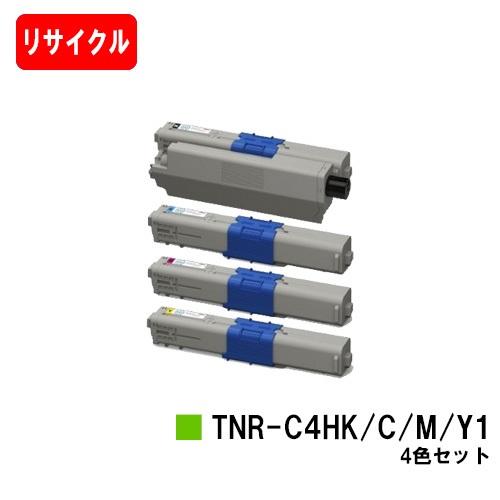 リサイクルトナー 送料無料 安心の無期限保証 即日出荷 国内メーカー高品質再生品 領収書発行OK OKI COREFIDO C310dn C530dn MC361dn TNR-C4HC1 TNR-C4HY1お買い得4色セット 通販 激安◆ TNR-C4HK1 MC561dn用トナーカートリッジ TNR-C4HM1 SALE C510dn 品質保証
