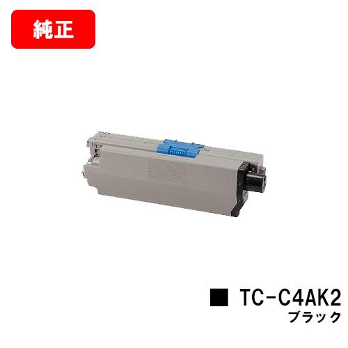 メーカー純正品 送料無料 1年安心保証 低価格 翌営業日出荷 領収書発行OK OKI ブラック MC363dnw用トナーカートリッジ 純正品 限定特価 TC-C4AK2 SALE C332dnw