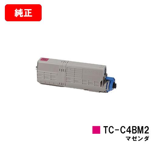 メーカー純正品 送料無料 1年安心保証 新商品 翌営業日出荷 領収書発行OK OKI C542dnw マゼンタ SALE セール特別価格 純正品 TC-C4BM2 MC573dnw用トナーカートリッジ