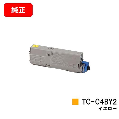 メーカー純正品 送料無料 1年安心保証 翌営業日出荷 領収書発行OK ストアー 日本全国 送料無料 OKI 純正品 MC573dnw用トナーカートリッジ TC-C4BY2 SALE イエロー C542dnw