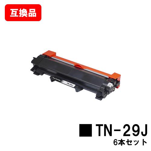 ブラザー対応 トナーカートリッジ TN-29Jお買い得6本セット【互換品】【即日出荷】【送料無料】【HL-L2375DW/HL-L2370DN/HL-L2330DMFC-L2750DW/MFC-L2730DN/DCP-L2550DWDCP-L2535D/FAX-L2710DN】【SALE】