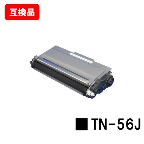 互換トナー 送料無料 1年安心保証 即日出荷 領収書発行OK ブラザー対応 SALENEW大人気! トナーカートリッジ SALE TN-56J HL-5440D HL-5450DN MFC-8950DW セール特別価格 互換品 HL-6180DWMFC-8520DN
