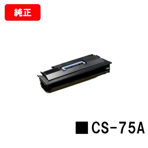 KYOCERA(京セラミタ) トナーカートリッジCS-75A(CS-75Bの増量タイプ)【純正品】【2~3営業日内出荷】【送料無料】【KM-3035/KM-4035/KM-5035】