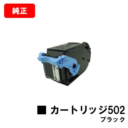 CANON(キャノン) トナーカートリッジ502(CRG-502BLK) ブラック【9645A001】【純正品】【翌営業日出荷】【送料無料】【LBP5910F/LBP5910/LBP5610/LBP5900SELBP5600SE/LBP5900/LBP5600】【SALE】