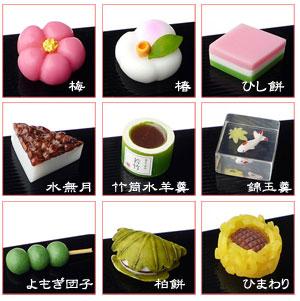種類 和菓子