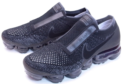 Nike Air VaporMax With Gold Design Image Leak