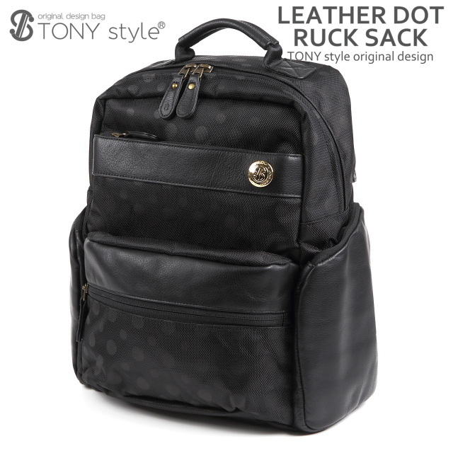 Light Made In Japan Black Black Ladies Mens Small Backpack Fashion Square  Box Type Travel Dot ...