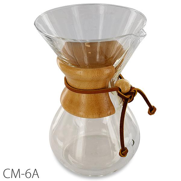 CHEMEX (ケメックス) コーヒーメーカー 6カップ CM-6A