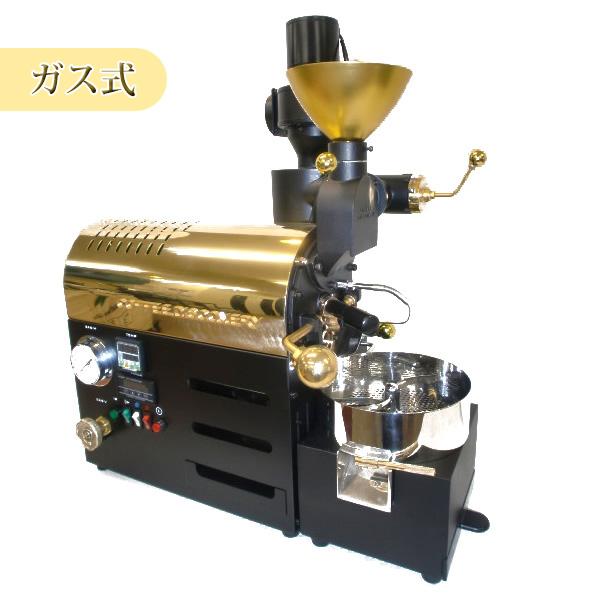【受注製造品】コーヒー ディスカバリー ロースター(タイマー機能付)